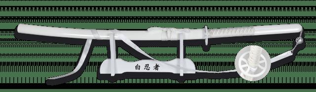 Katana Blanca de Acero Carbono con Peana. Hoja 69 cm